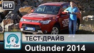 видео Mitsubishi Outlander Кроссовер 2013