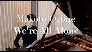 Makoto Ozone - We're All Alone || nadoljk