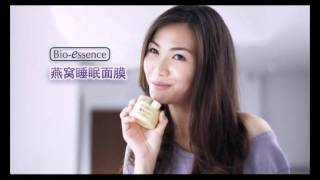 Bio-essence Bird's Nest Nutri-Collagen& Whitening Sleeping Mask TVC-15s CL 2011 Thumbnail