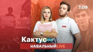 🌵 Кому на Руси жить хорошо и как выразить свою гражданскую позицию