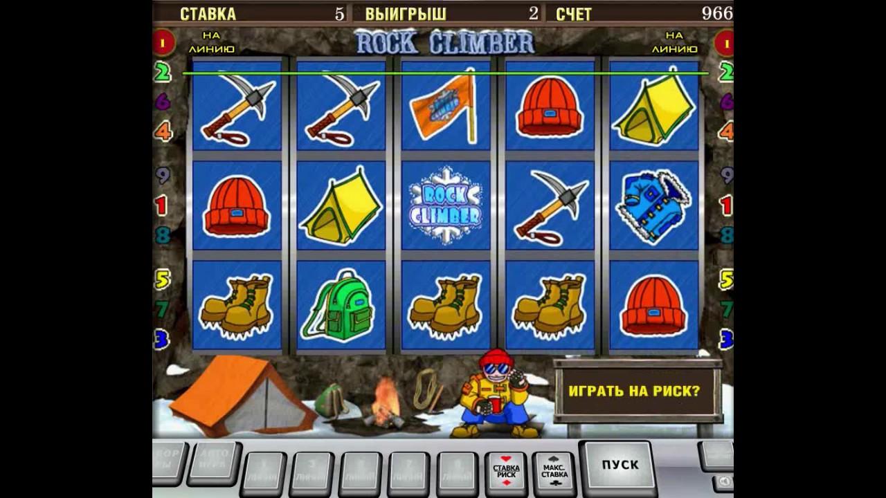 День казино vabank бонус код