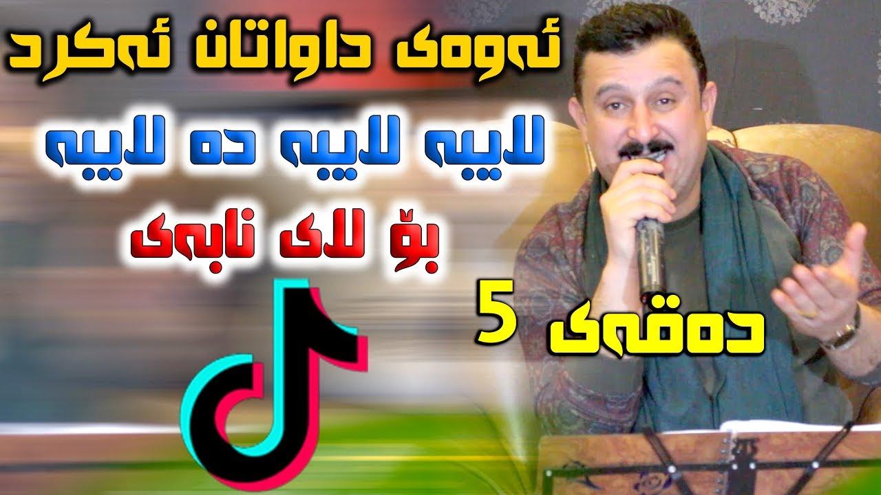 Karwan Xabati (Layba Layba) Danishtni Hamay Ahmad Jabari w Raway Salar - Track 4 - ARO