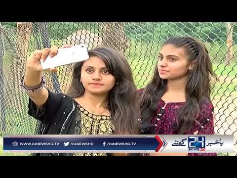 Taking Selfie Is The Mental Disorder - Watch This Report