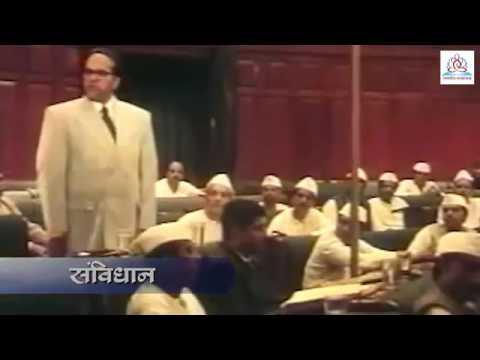 Dr.Ambedkar Sanvidhan Song