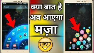 Best New Android App | Secret Android App | Top and Best Android Application | By Hindi Android Tips