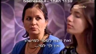 זגורי אימפריה פרק 17 - הפרק המלא