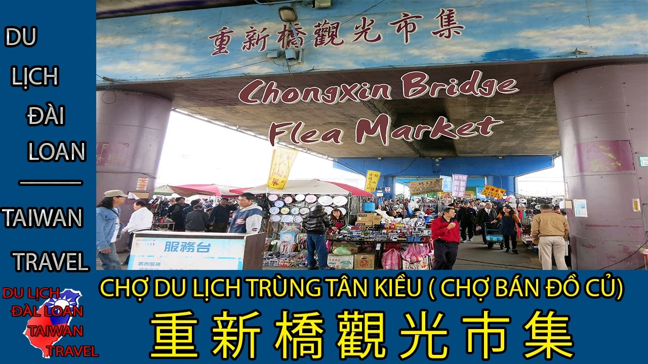 Du lịch Đài Loan - Taiwan travel:CHỢ DL TRÙNG TÂN KIỀU- CHONGXIN BRIDGE FLEA MARKET- 重新橋觀光市集 TẬP 31