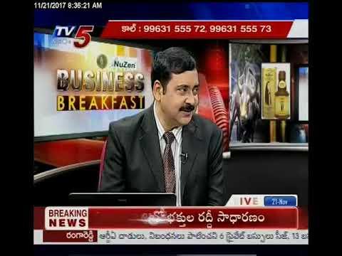 21st November 2017 TV5 News Business Breakfast