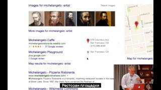 Оператор дефис (минус). Мощный поиск с Гугл. Урок 13. #poiskbystro