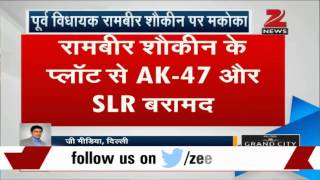 Police raid former MLA Rambir Shokeen's plot; AK-47, SLR recovered