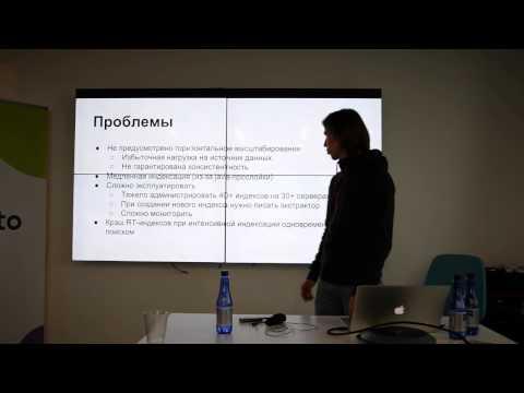 Sphinx Tips&Tricks | Роман Павлушко