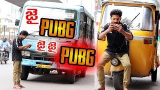 PUBG Prank in Public || Telugu Pranks || Pranks In India || Best Pranks || DreamBoy JaySurya