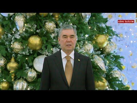 Türkmenistanyň Prezidenti Gurbanguly Berdimuhamedowyň Türkmen Halkyna Täze ýyl Gutlagy