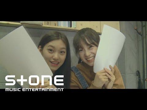 아이오아이 (I.O.I) - 소나기 (DOWNPOUR) MV