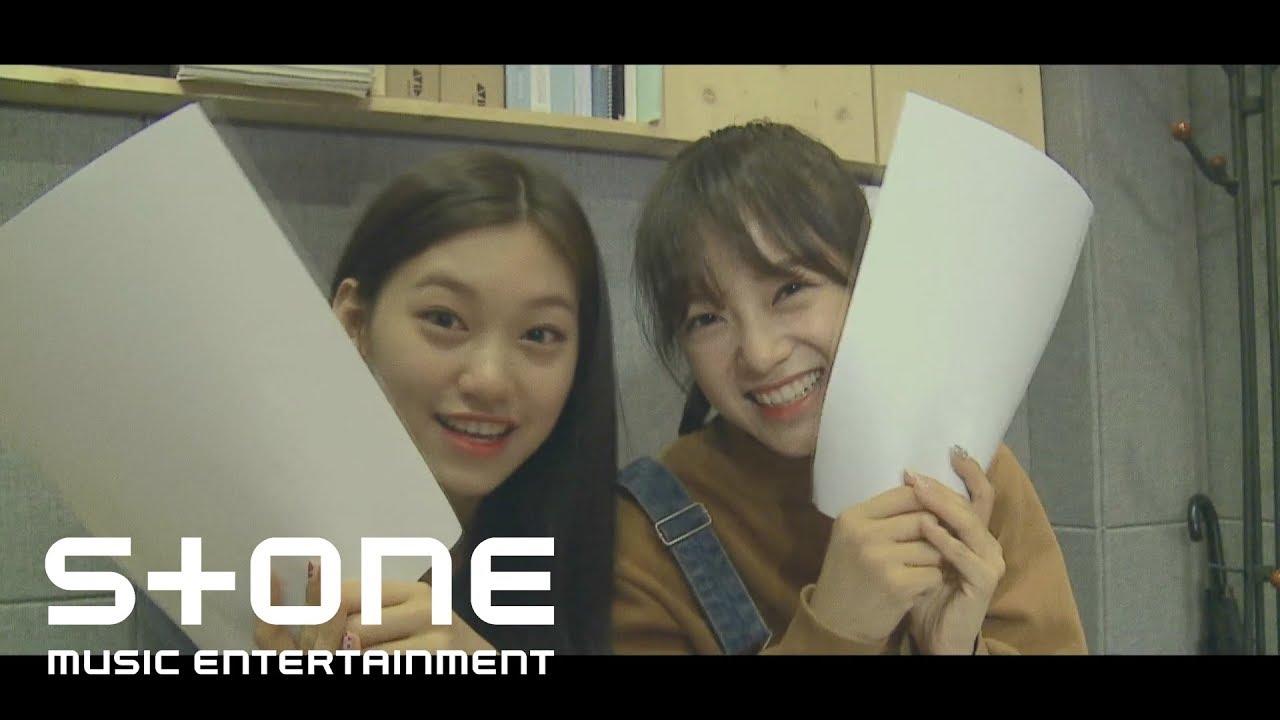 Download 아이오아이 (I.O.I) - 소나기 (DOWNPOUR) MV