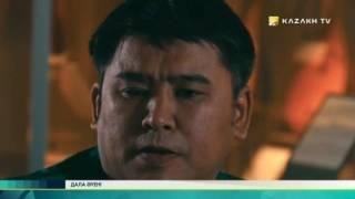 �������� ���� Дала әуені №45 (20.01.2017) - Kazakh TV ������