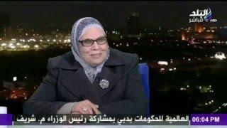 بالفيديو.. آمنة نصير تناشد سري صيام بالتراجع عن الاستقالة والنظر لمصلحة البرلمان