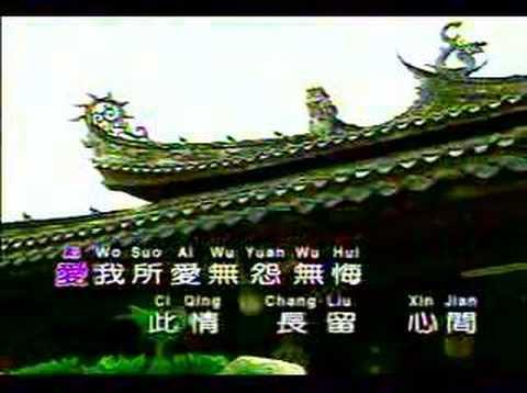 Yi jian mei