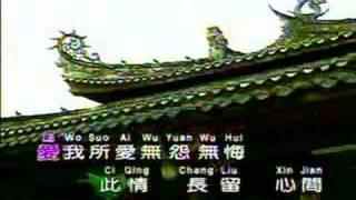 Download Yi jian mei MP3 song and Music Video