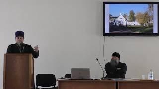 Протоиерей Евгений Чунин (г. Ржев) «Детский лагерь «Ржевская обитель». Идеи и реальность»