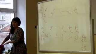 Бесплатное изучение Китайского языка в СПб.(, 2015-06-20T23:16:37.000Z)
