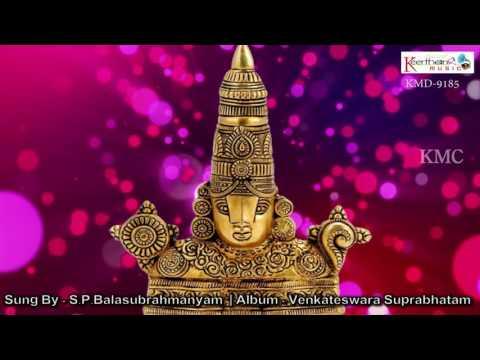 Venkateswara Suprabhatam    Sri Venkateswara Suprabhatam Sung By S.P.Balasubrahmanyam