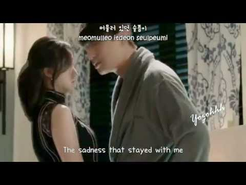 Moon Myung Jin - One Person (한 사람) FMV (Mask OST)[ENGSUB + Romanization + Hangul]