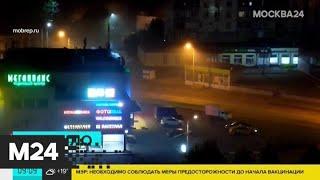 На северо-запад Москвы опустился густой туман - Москва 24