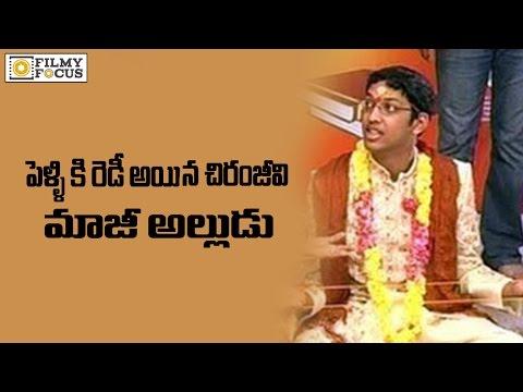 Srija Ex-Husband Sirish Bharadwaj Second...