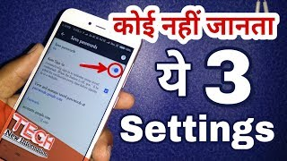 Top 3 New Secret Settings 2018 | Android Tips And Tricks [Hindi] by Tech New Information