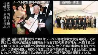 勝手に名曲アルバム 京都産業大学をUPしました。 同大学は戦後の創立と...