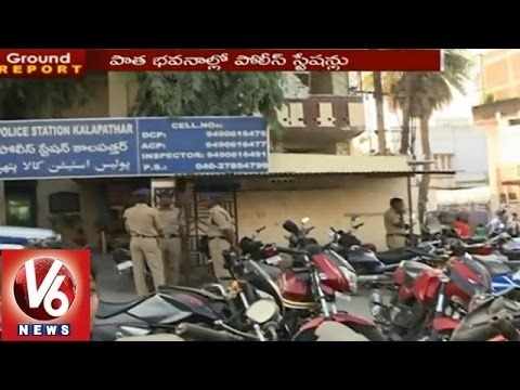 Hyderabad Police Stations in bad condition - V6 Ground Report (01-02-2015)