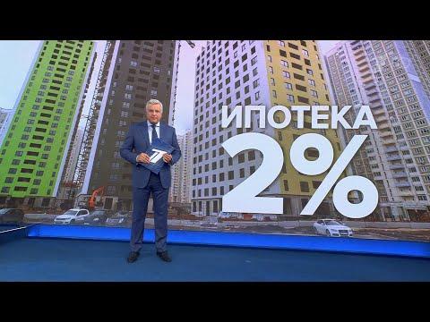 Владимир Путин дал поручения, которые направлены на улучшение качества жизни на Дальнем Востоке.