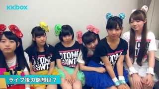 KKBOX Japan ライブ後のインタビュー 2015年7月5日@赤坂BLITZ 乙女新党...