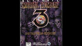 Надзвичайний Мортал Комбат 3 - керівництво по грі (на SNES) (інструкція)