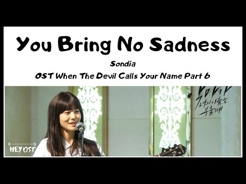 Sondia (손디아) - You Bring No Sadness (그대는 슬픔이 아니다) OST When The Devil Calls Your Name Part 6 | Lyrics