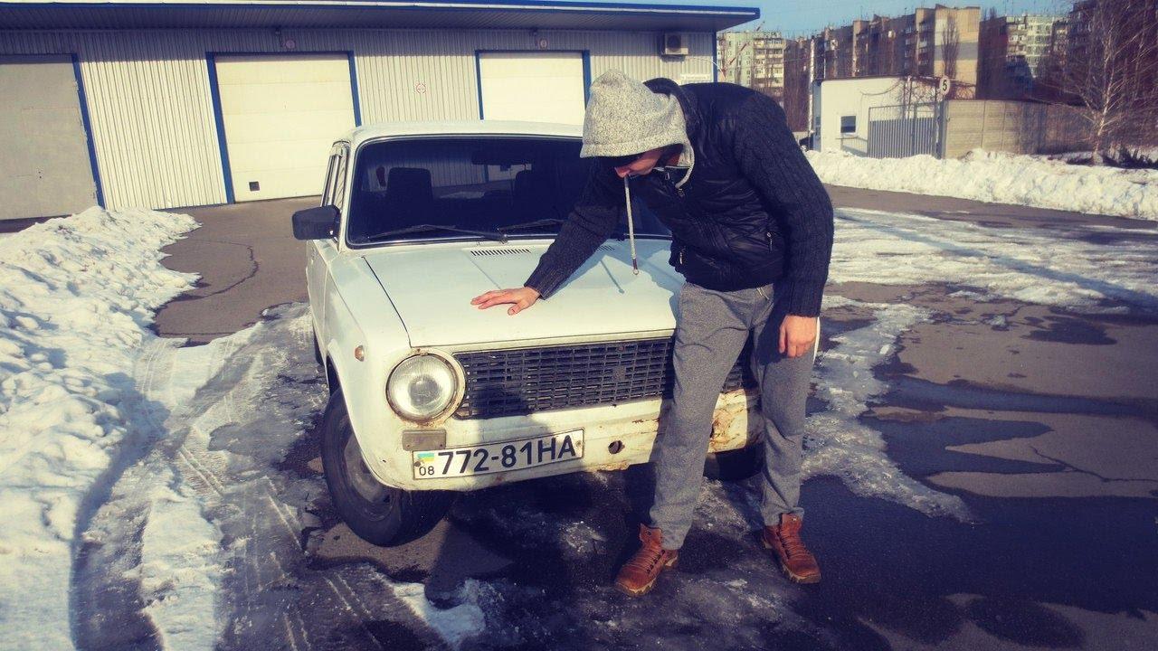 Частные объявления о продаже лада 2101 в россии на drom. Ru. Купить ваз 2101. Продажа лада 2101 (ваз 2101) в россии. Город: все города.