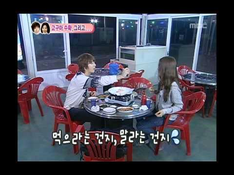 우리 결혼했어요 - We got Married, Jeong Yong-hwa, Seohyun(35) #01, 정용화-서현(35) 20101211