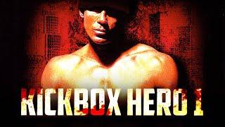 Kickbox Hero 1 (Actionfilm komplett, Deutsch, ganzer Spielfilm, kostenlos ansehen, fight movie)
