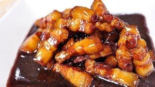 Thai Food - Sweet Pork (moo Wan)