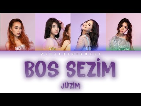 JUZIM - BOS SEZIM | LYRICS | ТЕКСТ | СӨЗІ | КАРАОКЕ