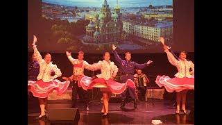 Russian Ensemble Golden Gates in Orlando, Florida, USA
