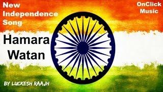 Luckesh Raajh - Hamara Watan | Indian Patriotic Song | Dedicated to All Freedom Fighters | Lyrics