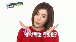 주간아이돌 - (Weekly Idol EP.233) Girls Generation SUNNY Cute