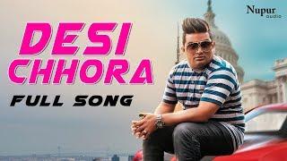 Desi Chhora | Raju Punjabi | New Haryanvi Songs Haryanavi 2019