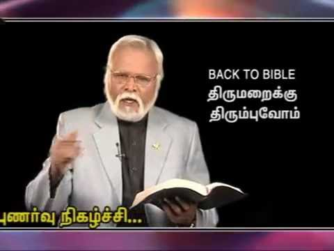 Back To Bible - Chapter 25