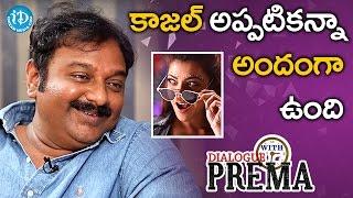 Kajal Aggarwal Looks Gorgeous Than Ever - VV Vinayak || #KhaidiNo150 || Dialogue With Prema