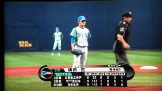 福本愛菜始球式 社会人野球決勝2014.11.11 町田有沙 検索動画 24