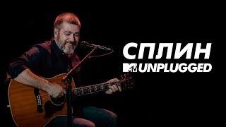 Download MTV UNPLUGGED: Сплин Mp3 and Videos
