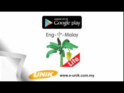 Picture Dictionary: Plants (Lite) (English-Malay-Chinese) Android apps